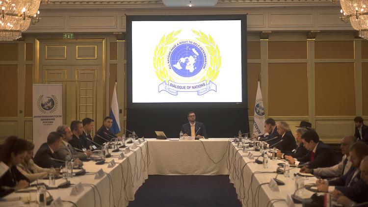 Trobada Internacional 'El diàleg de les Nacions'