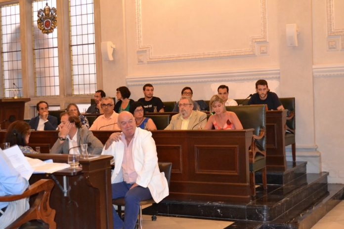 Ple de l'Ajuntament de Reus on es va aprovar l'adhesió a l'AMI | AMI