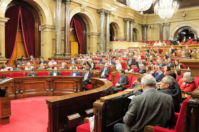 Un dels moments del ple del Parlament d'aquest dimecres | Parlament de Catalunya