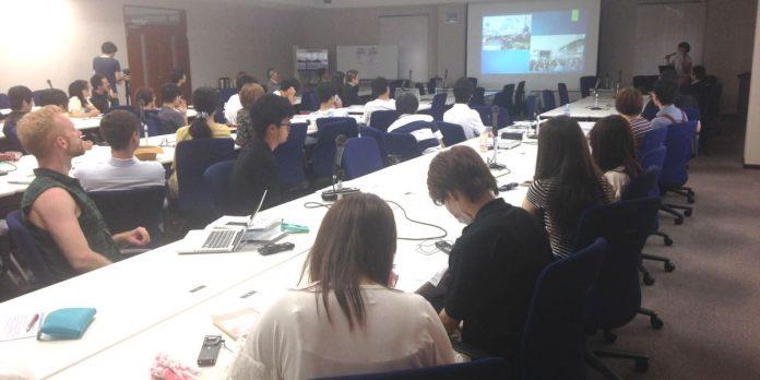 Una de les conferències que va tenir lloc al Japó   DIPLOCAT