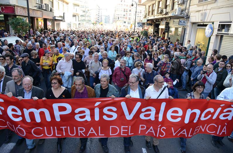 """Capçalera de la manifestació """"Fem País Valencià"""""""