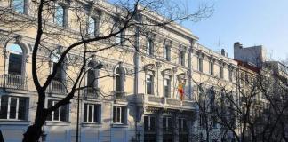 Seu del Consell General del Poder Judicial, Madrid