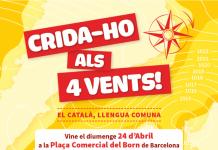 Cartell anunciador de l'acció de la Plataforma per la Llengua