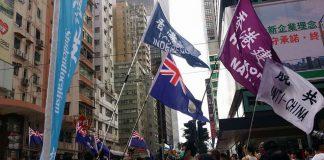 Estudiants de Jong Kong es manifesten per la independència | Studentlocalism