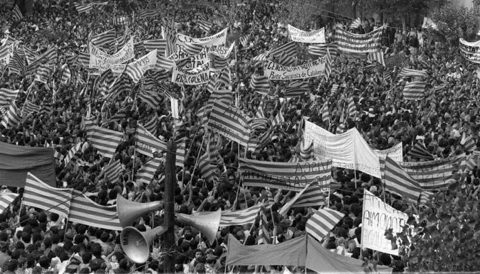 Concentració de l'Onze de Setembre del 1976 a Sant Boi