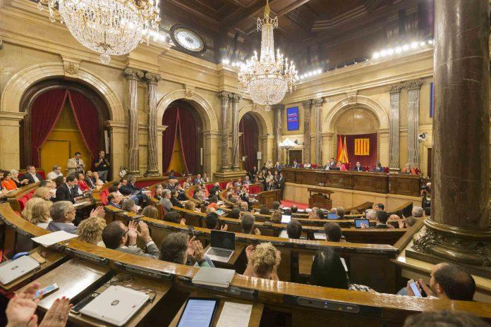 Imatge de l'hemicicle del Parlament de Catalunya | AMI