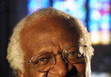 Desmond Tutu | Benny Gool