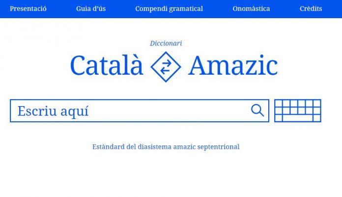 Web del diccionari català-amazic / amazic-català